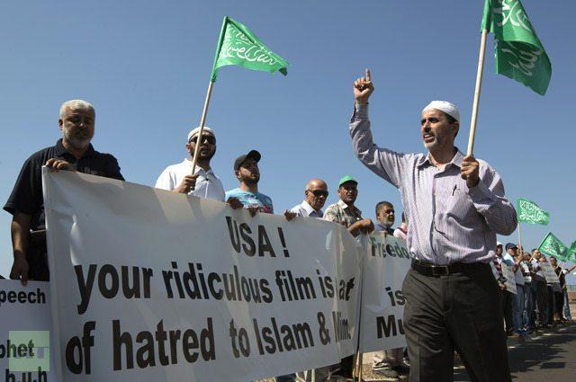 israeli arabs protest