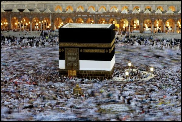 nigerian amputated mecca saudi arabia