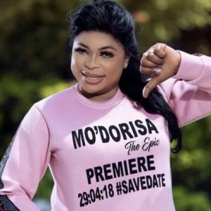 modorisa movie premiere date