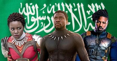 blank panther amc cinema riyadh saudi arabia