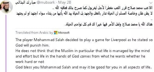 God punished salah for not fasting