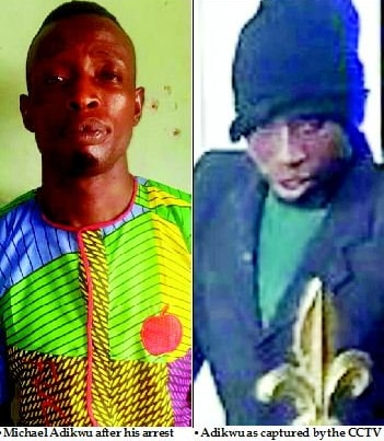 police corporal arrested offa robbery