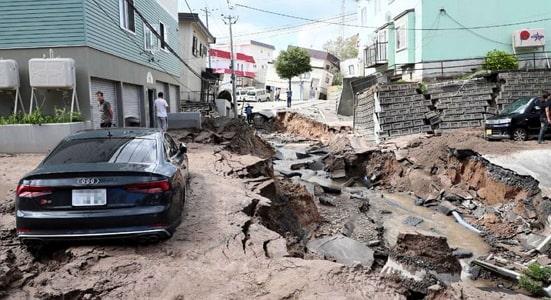 6.7 magnitude earthquake japan