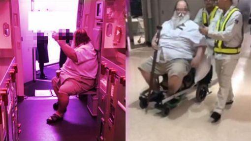 american forces flight attendants wipe his butt