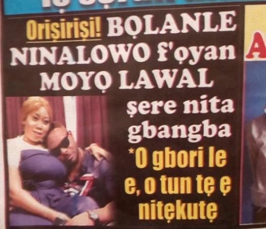 bolanle ninalowo moyo lawal dating magazine cover