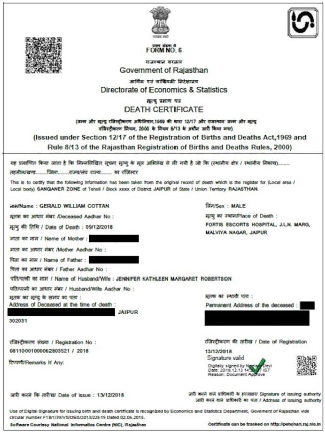 Gerald Cotten death certificate