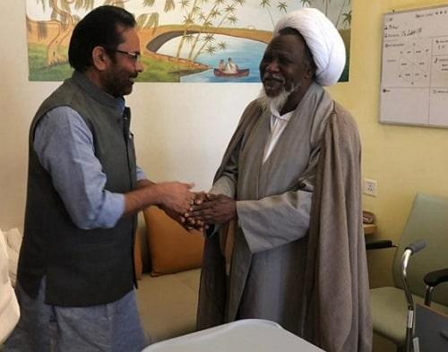 Sheik Ibrahim El Zakzaky health update