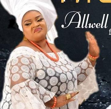allwell ademola biography
